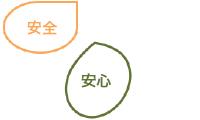 shimonoseki_1