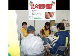 yamaguchi_4