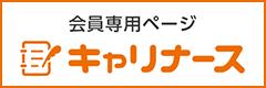 members_bnr